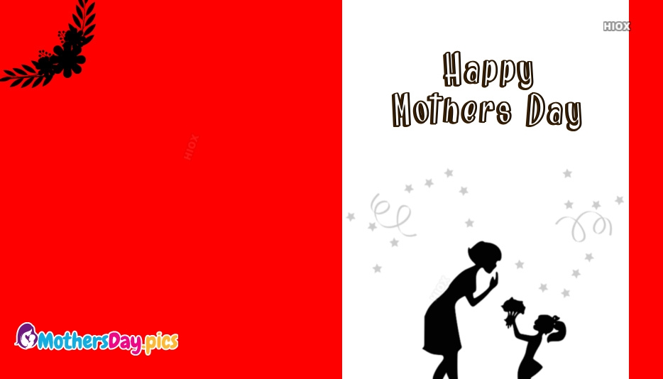 Cute Happy Mothers Day Images