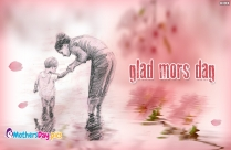Happy Mothers Day In Telugu