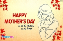 The Best Medicine In The World is Mothers Hug Message